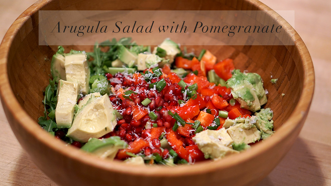 ArugulaSaladwithPomegranate